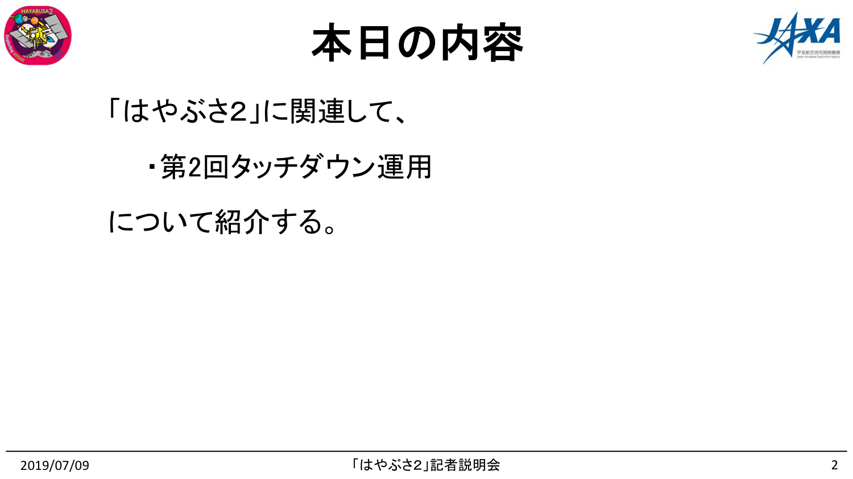 f:id:Imamura:20190709103833p:plain