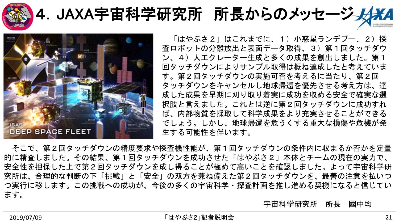 f:id:Imamura:20190709104019p:plain
