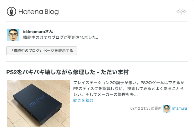 f:id:Imamura:20190713123619p:plain