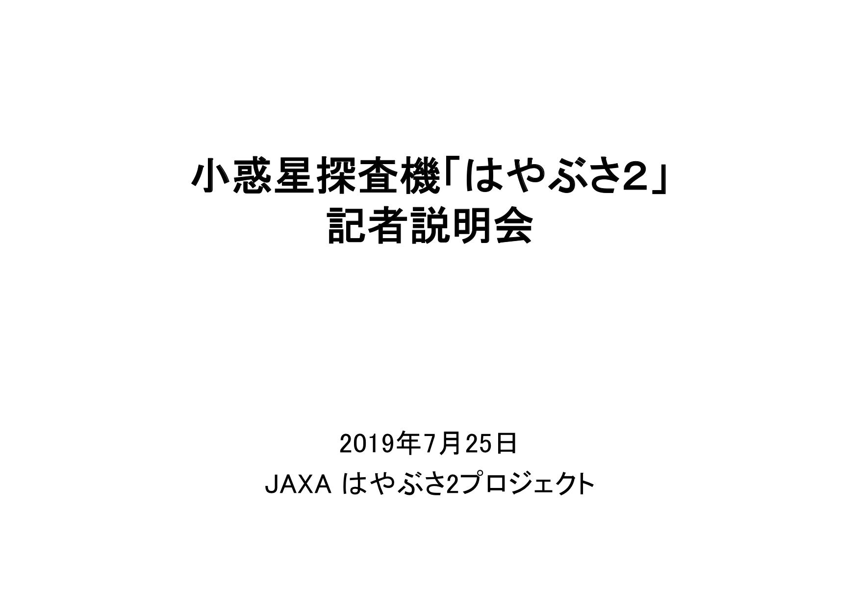 f:id:Imamura:20190725151035p:plain