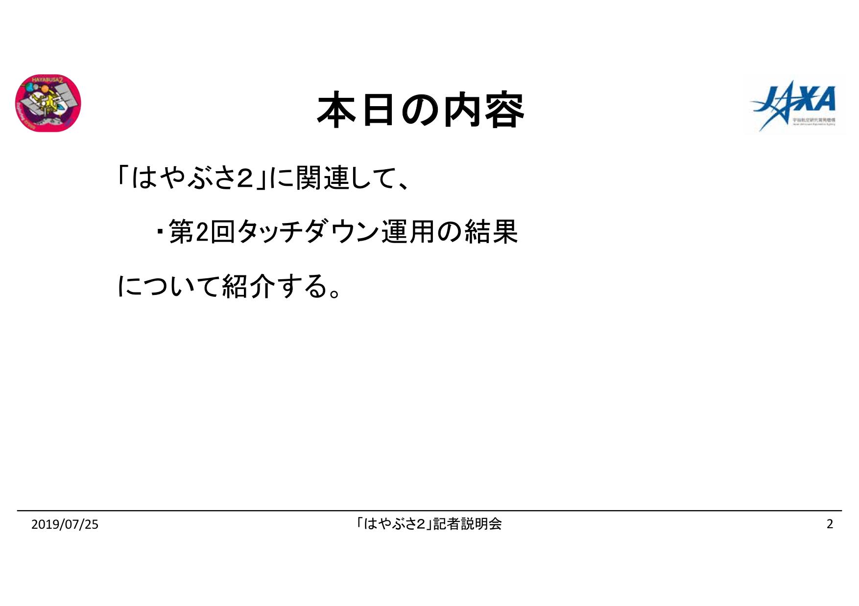 f:id:Imamura:20190725151041p:plain