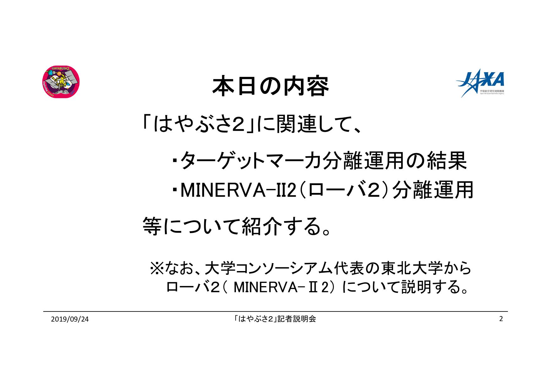f:id:Imamura:20190924122438p:plain