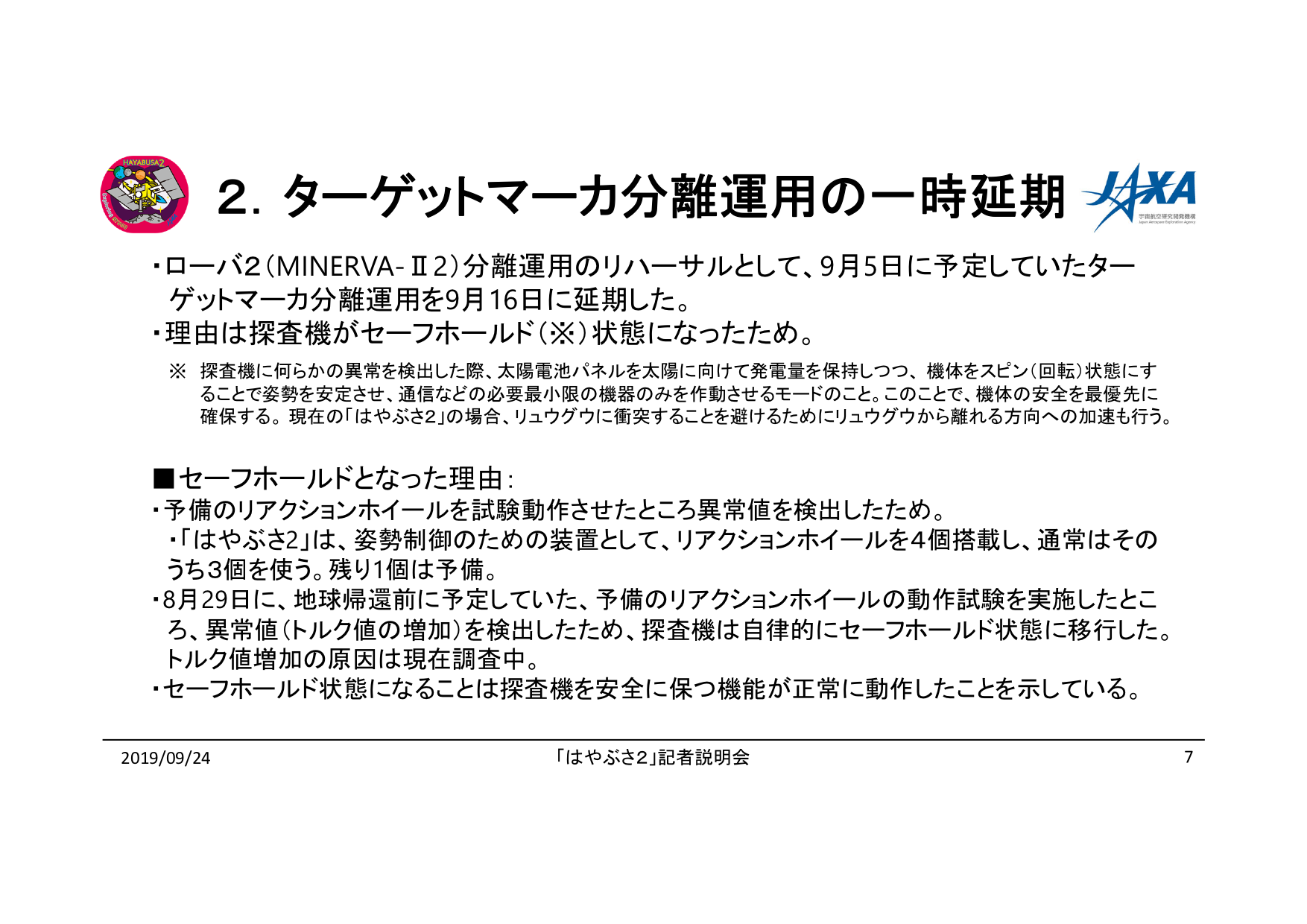 f:id:Imamura:20190924122509p:plain