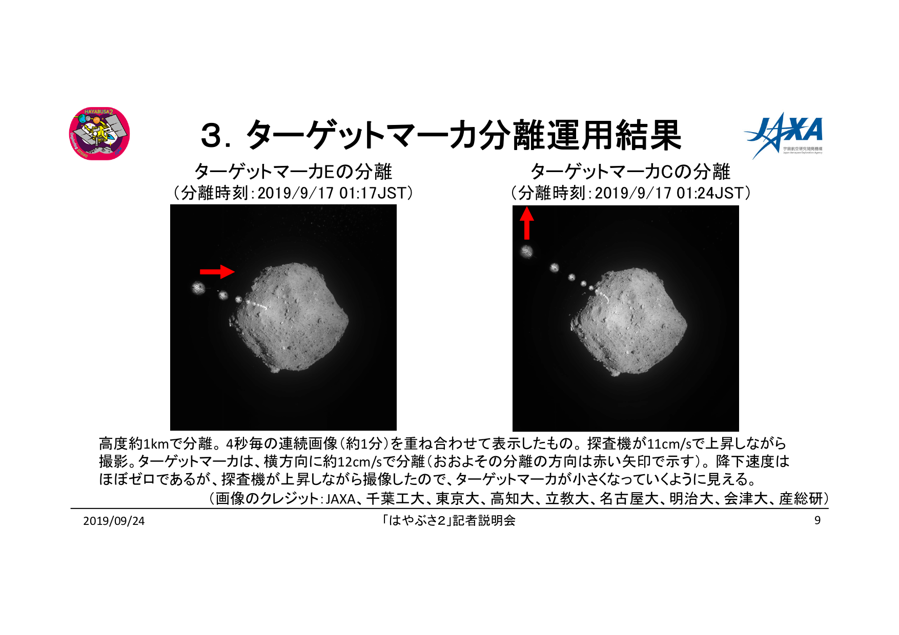 f:id:Imamura:20190924122522p:plain
