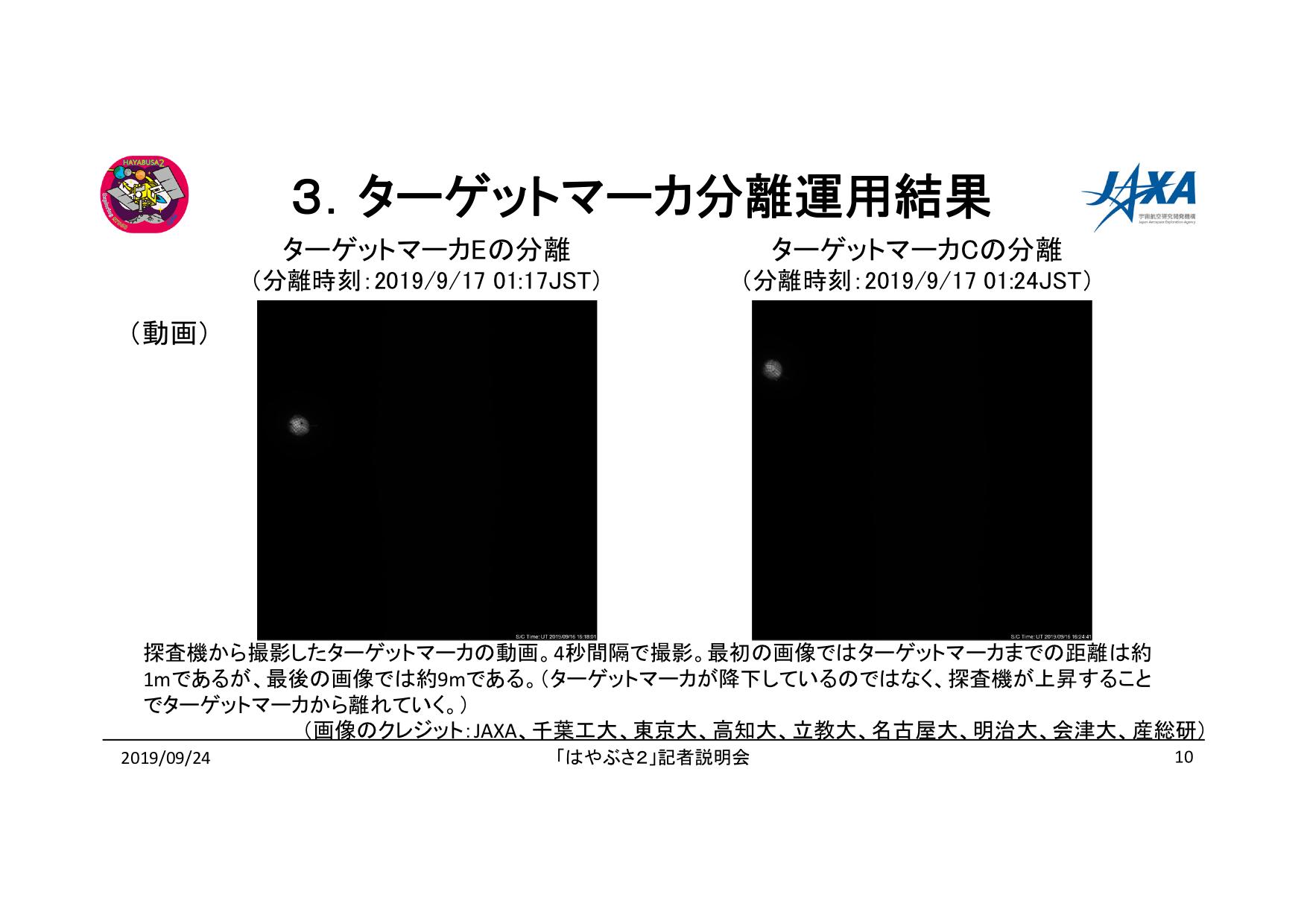 f:id:Imamura:20190924122530p:plain