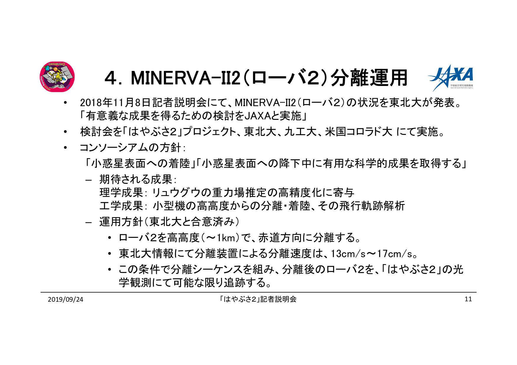 f:id:Imamura:20190924122535p:plain
