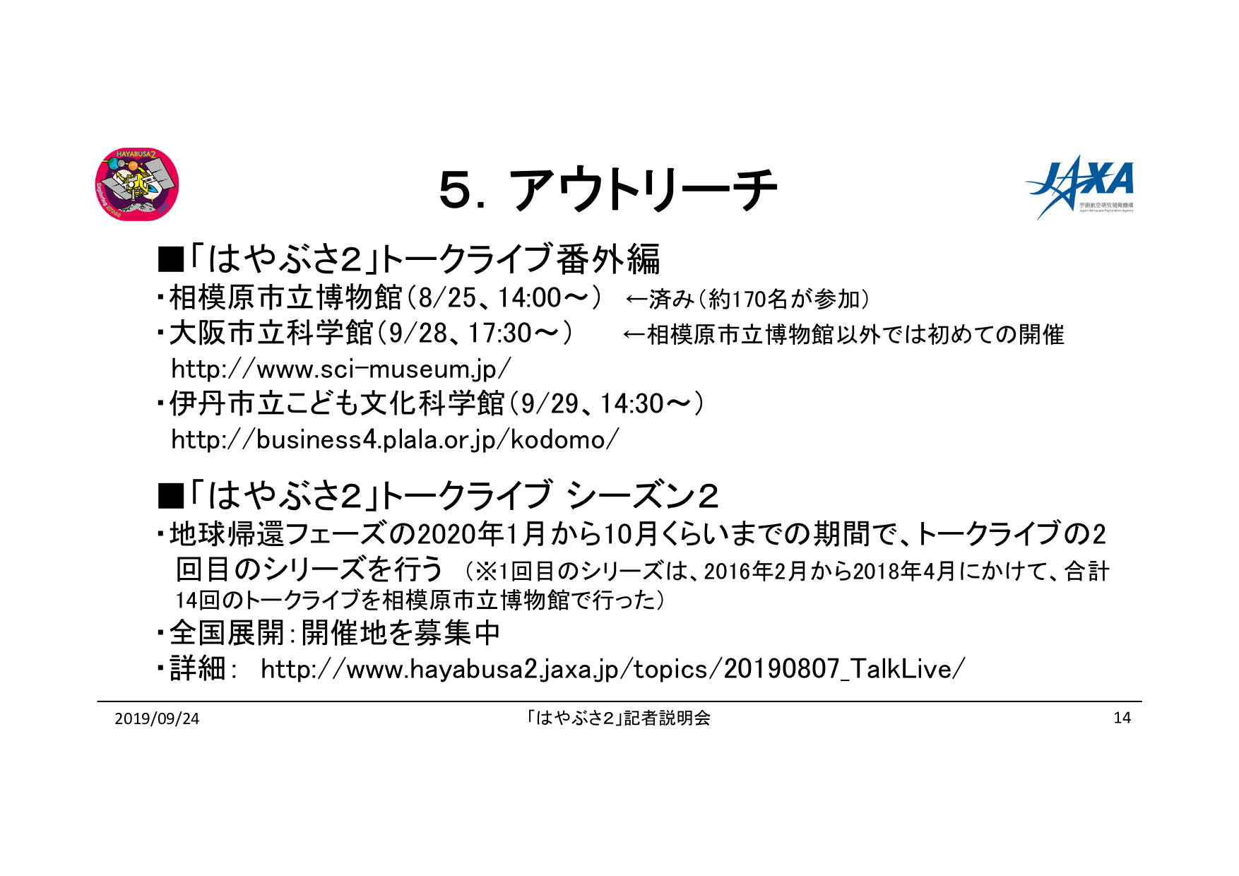 f:id:Imamura:20190924122553p:plain