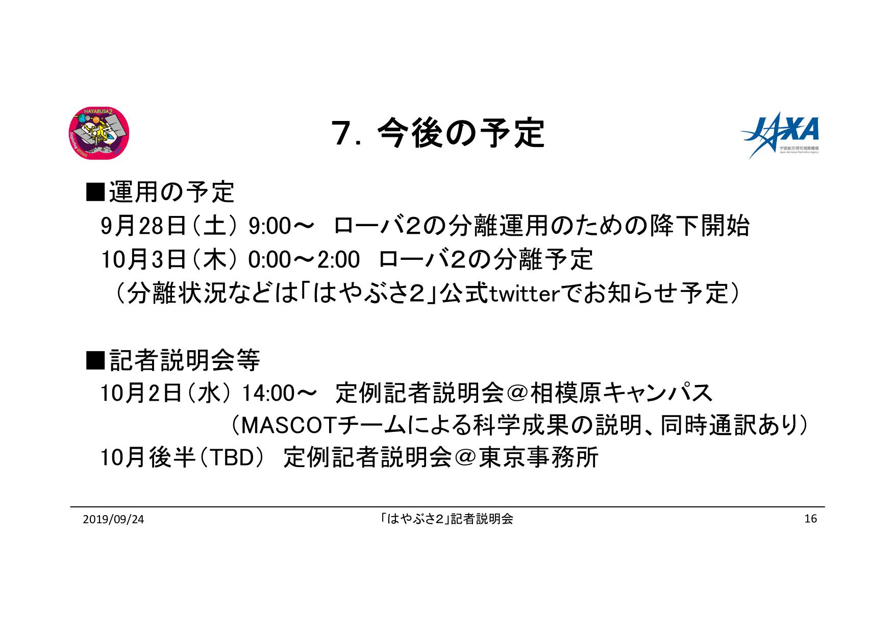 f:id:Imamura:20190924122608p:plain