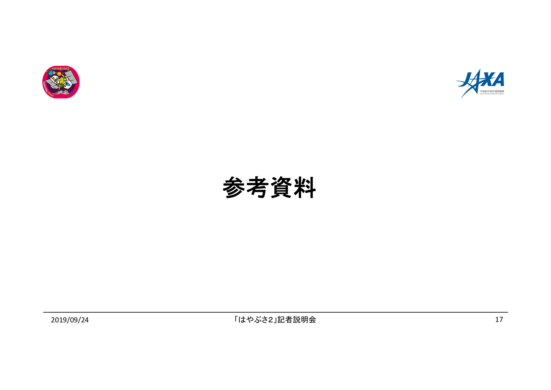 f:id:Imamura:20190924122613p:plain