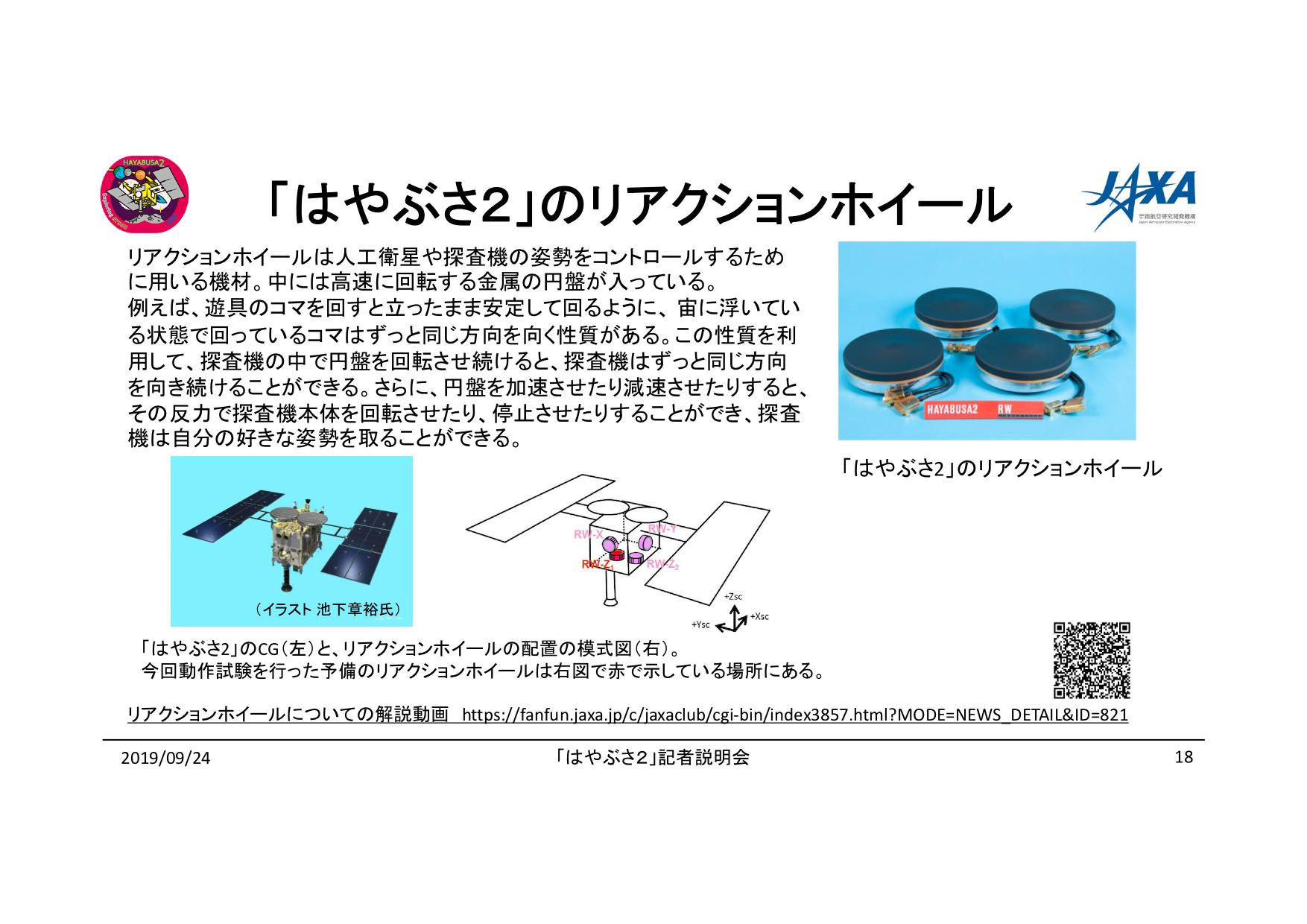 f:id:Imamura:20190924122618p:plain