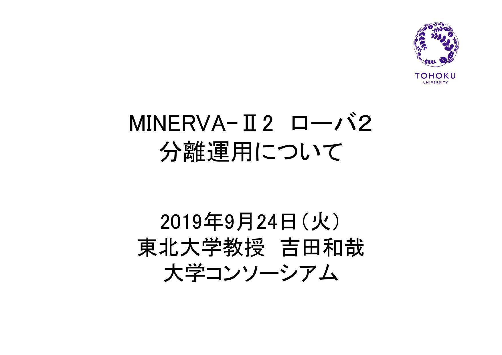 f:id:Imamura:20190924122636p:plain