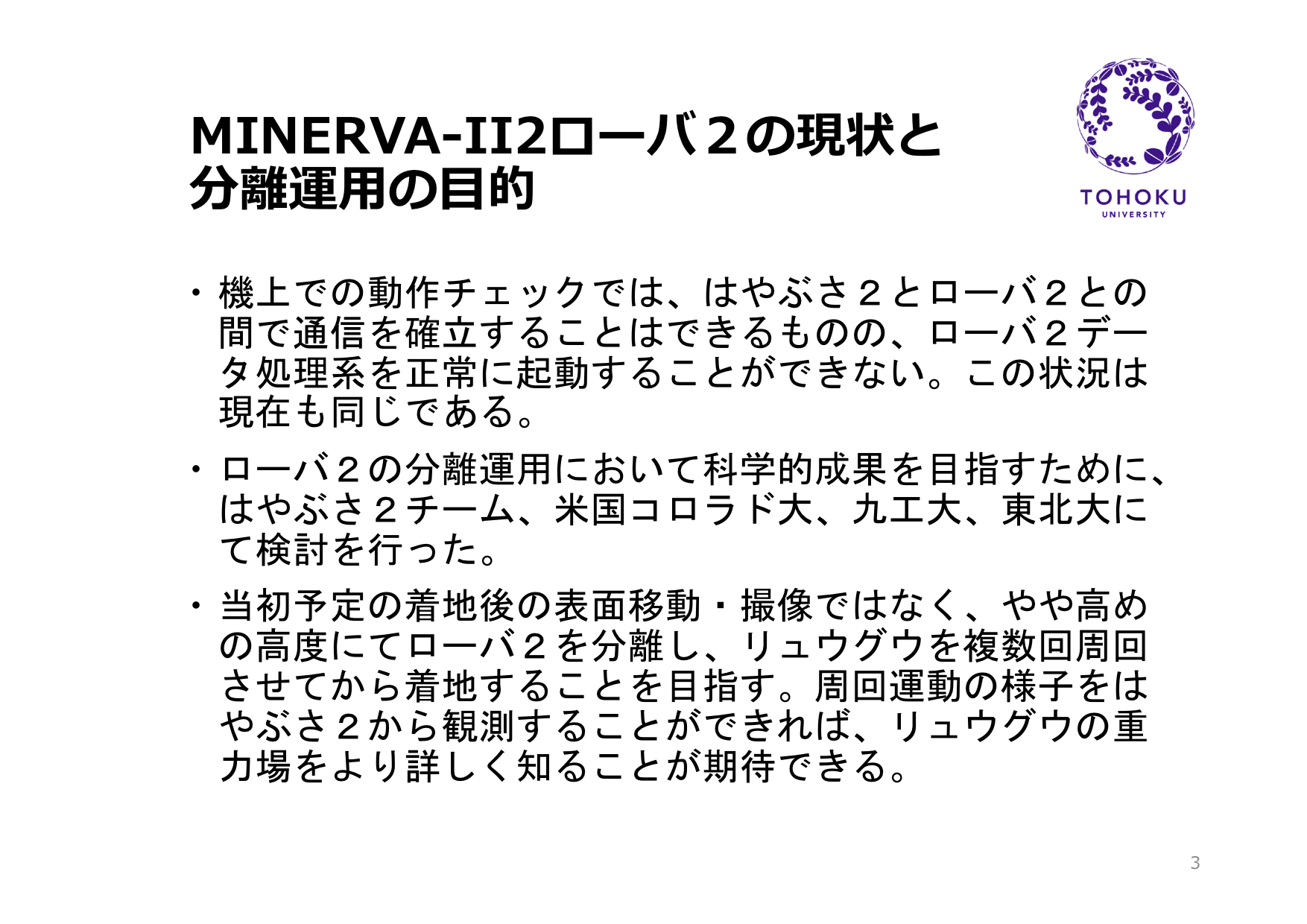 f:id:Imamura:20190924122649p:plain