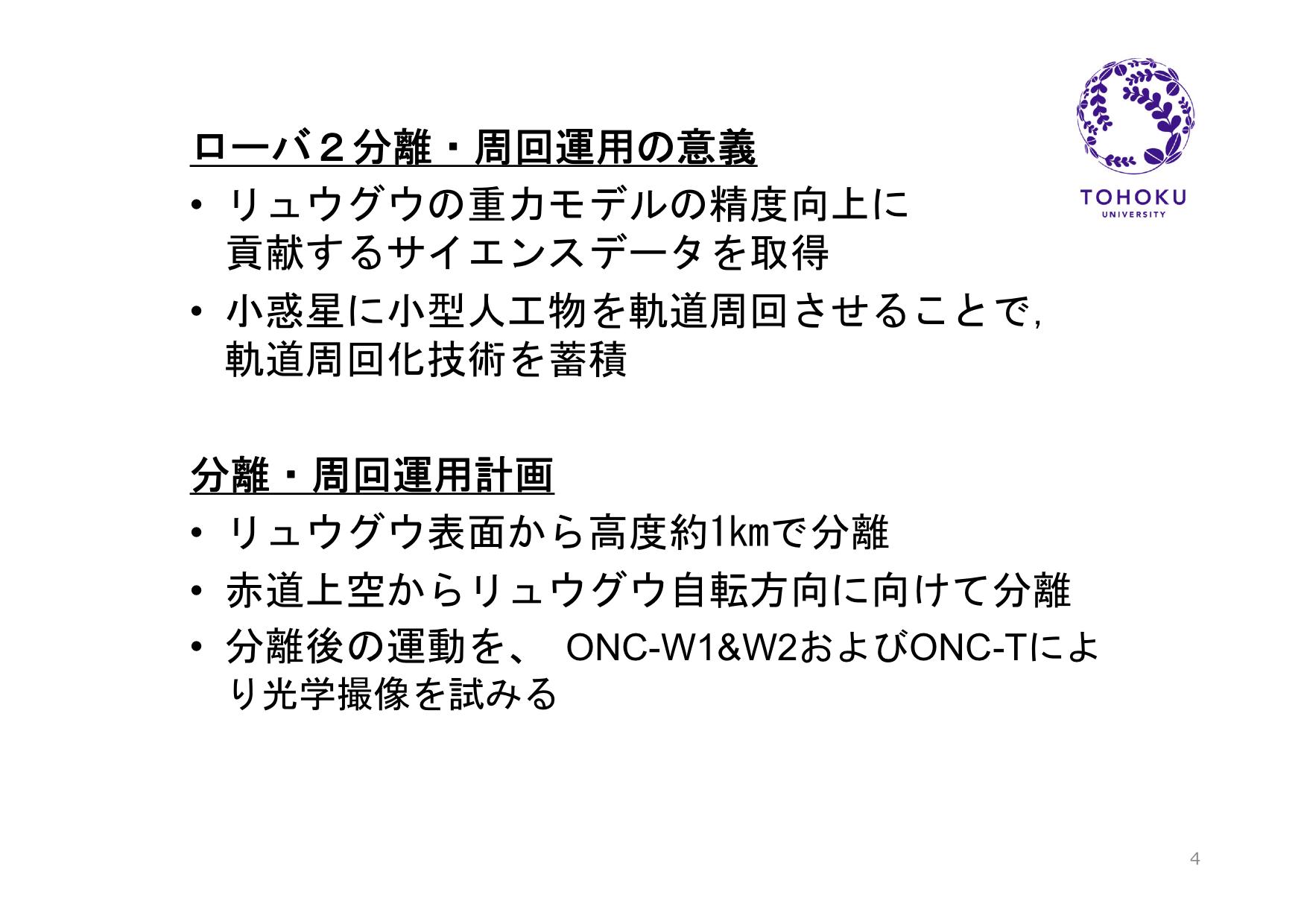 f:id:Imamura:20190924122658p:plain
