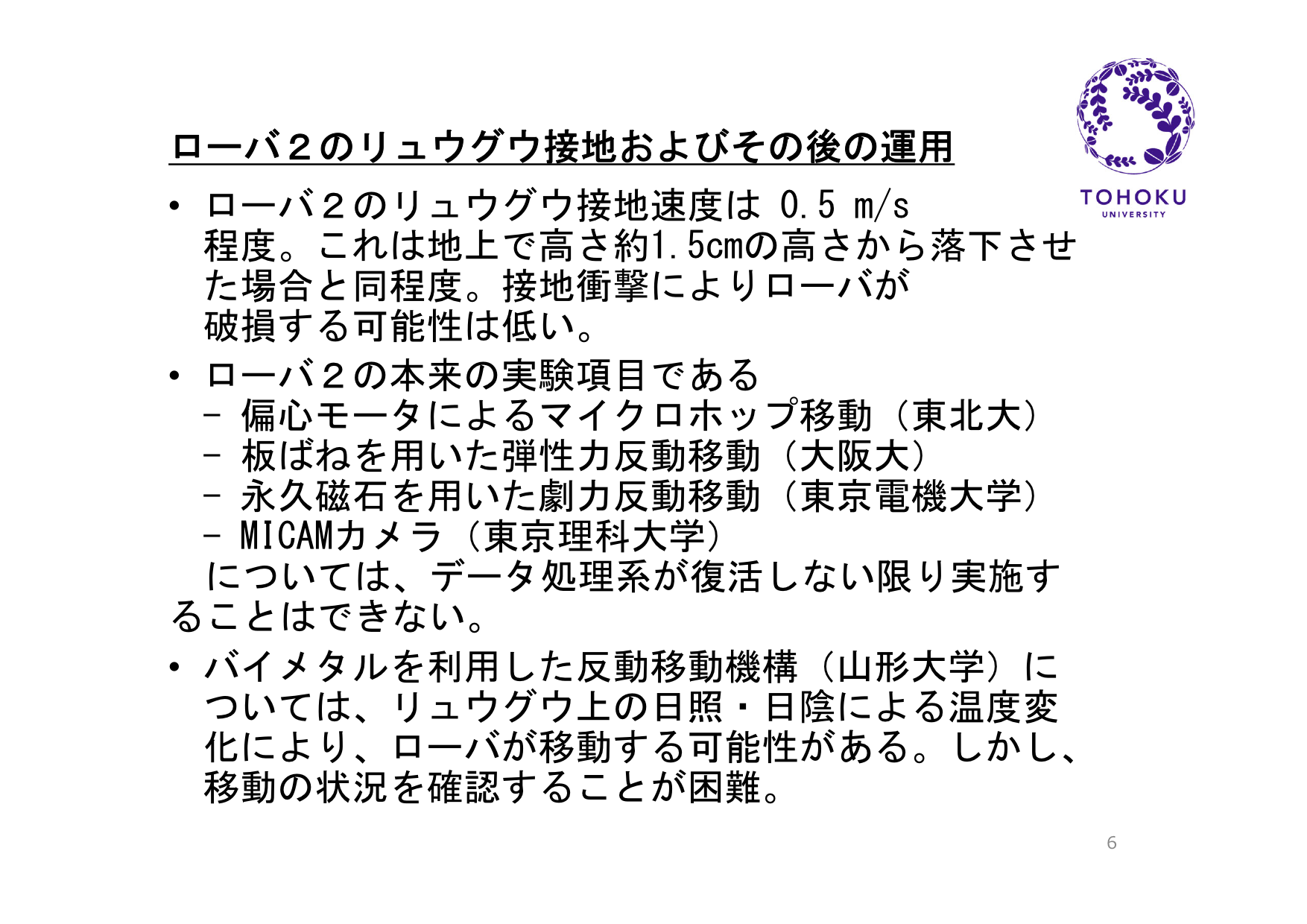 f:id:Imamura:20190924122710p:plain