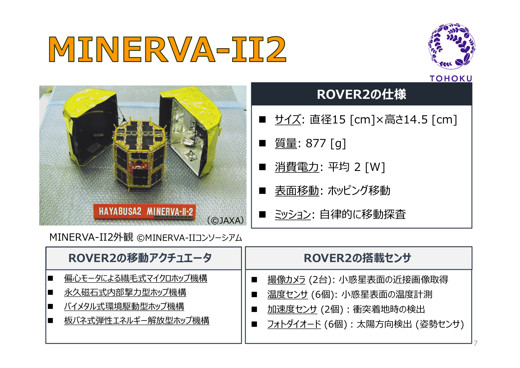 f:id:Imamura:20190924122717p:plain