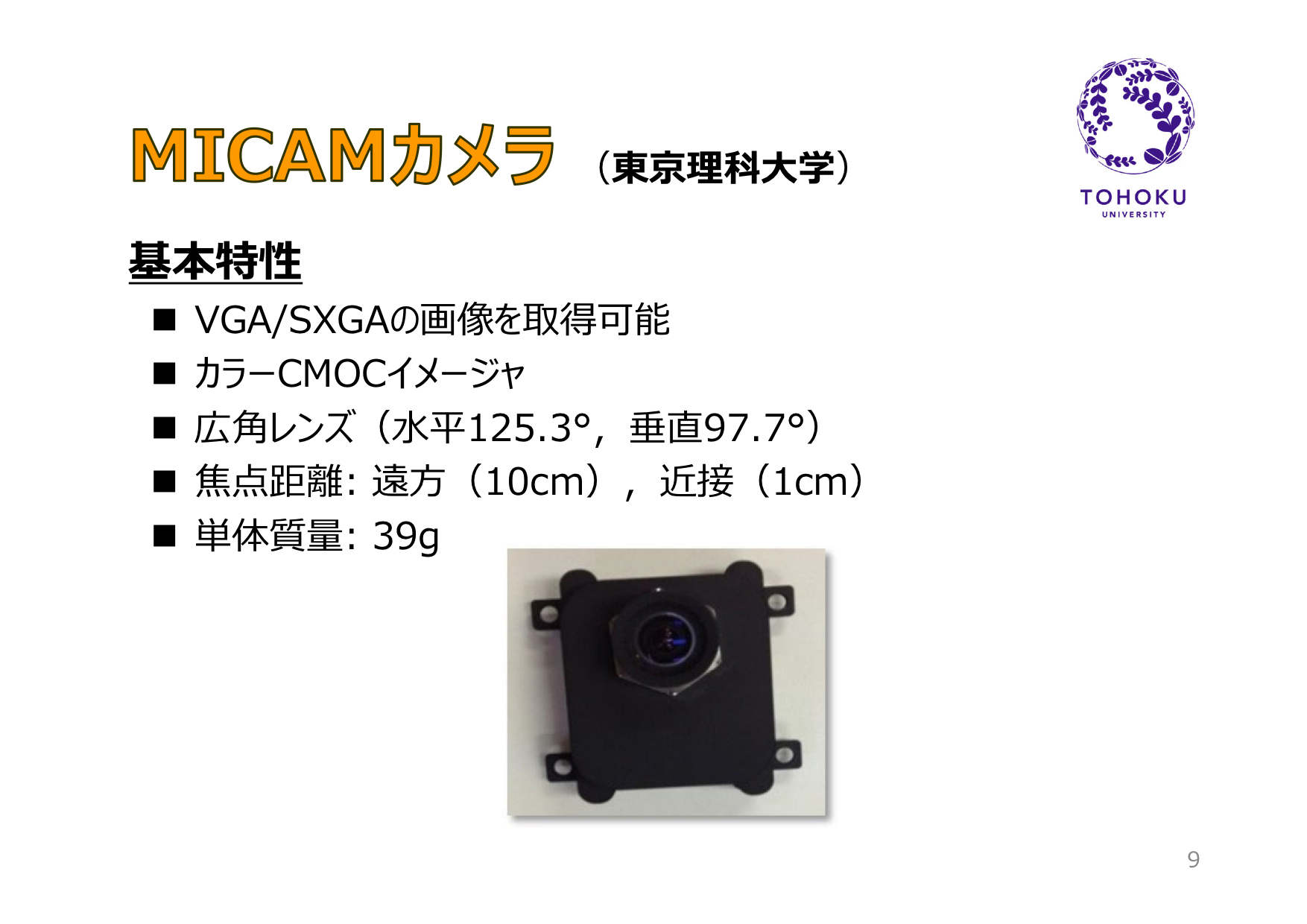 f:id:Imamura:20190924122730p:plain