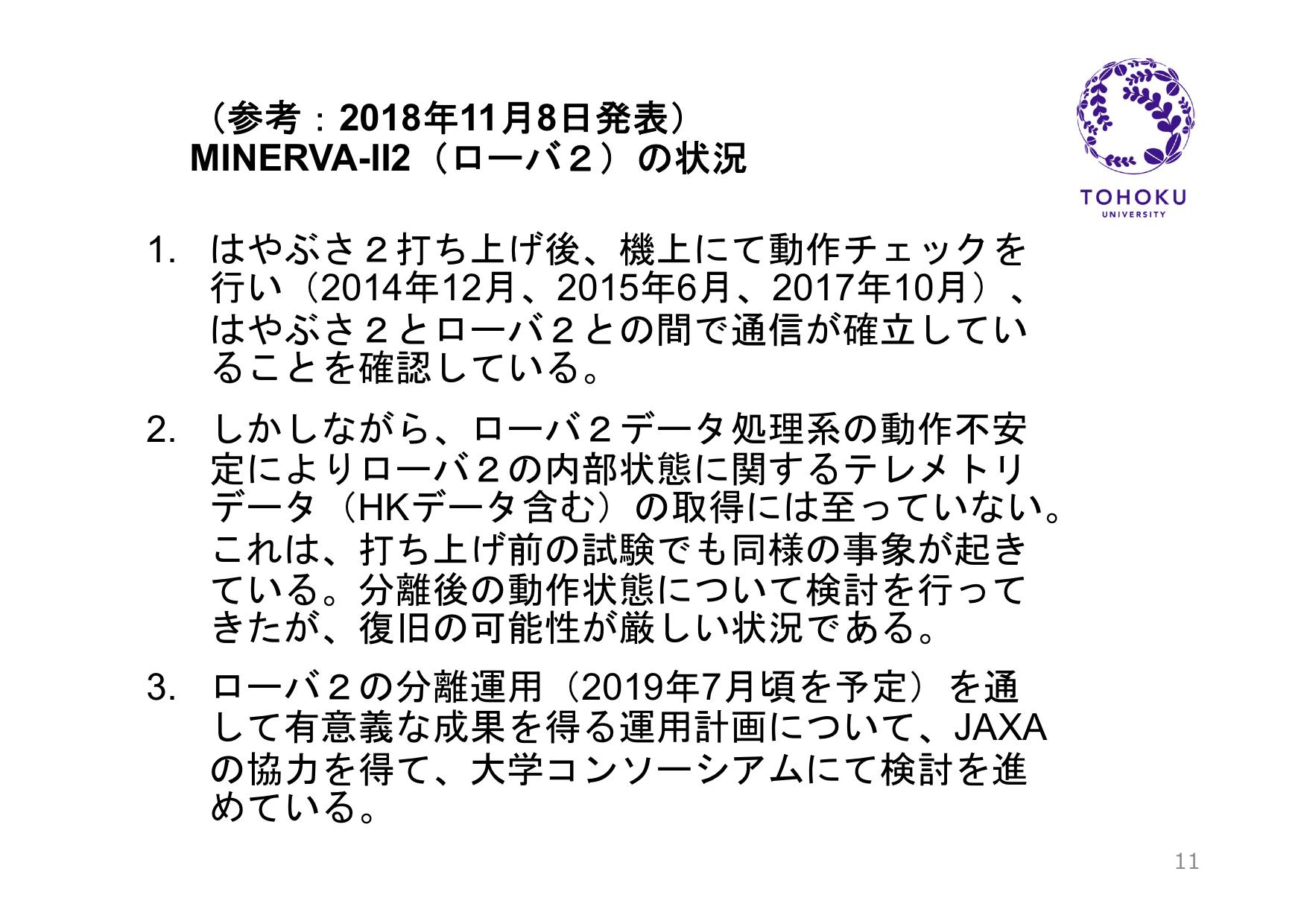 f:id:Imamura:20190924122741p:plain