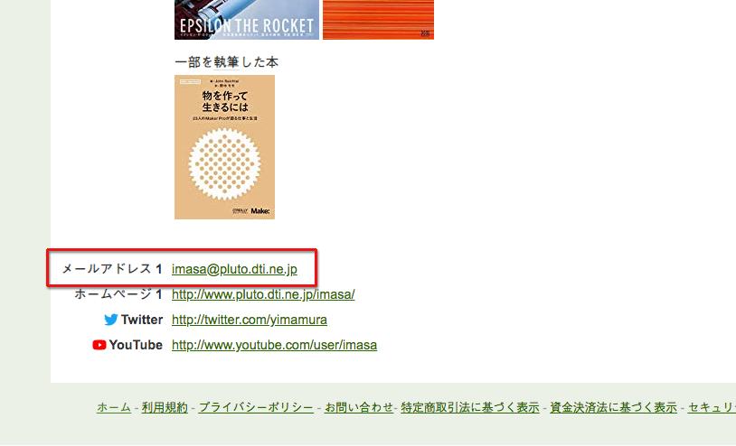 f:id:Imamura:20191013144906p:plain