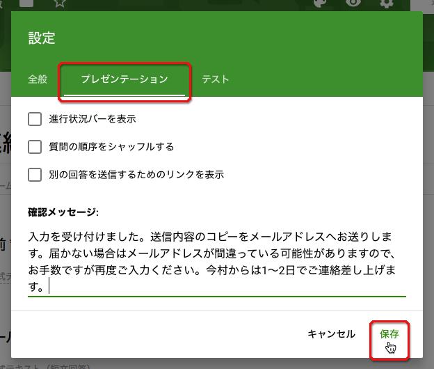 f:id:Imamura:20191013144921p:plain