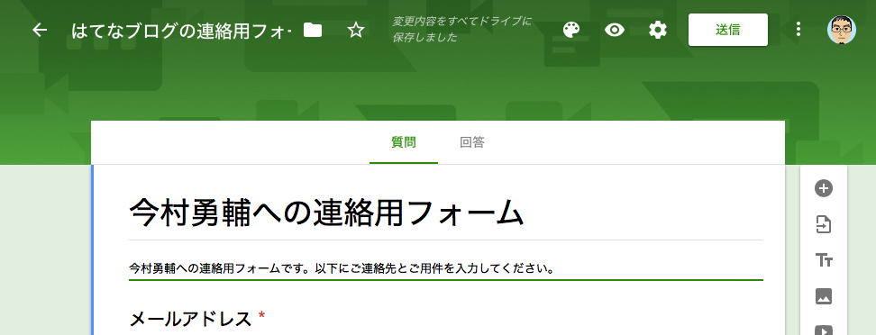 f:id:Imamura:20191013144929p:plain