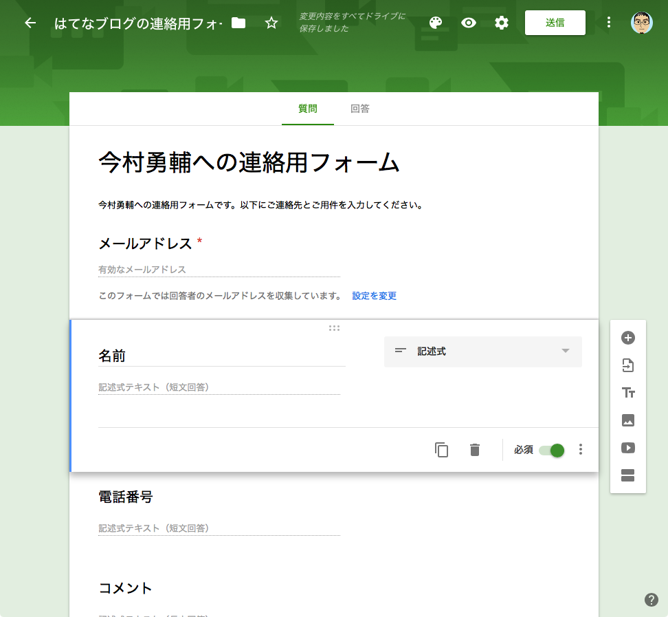 f:id:Imamura:20191013144943p:plain