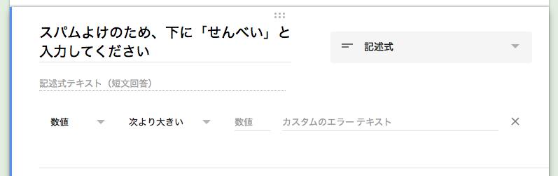f:id:Imamura:20191013144955p:plain