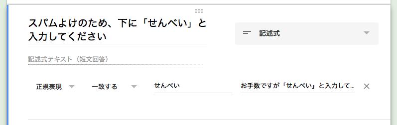 f:id:Imamura:20191013144959p:plain