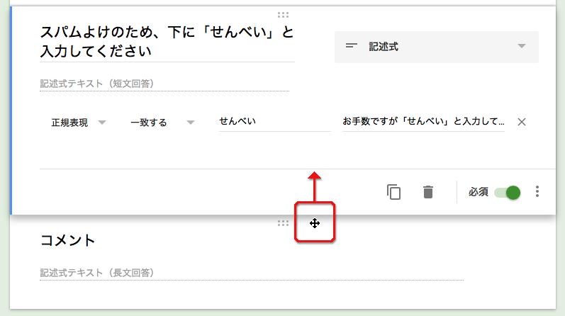 f:id:Imamura:20191013145003p:plain