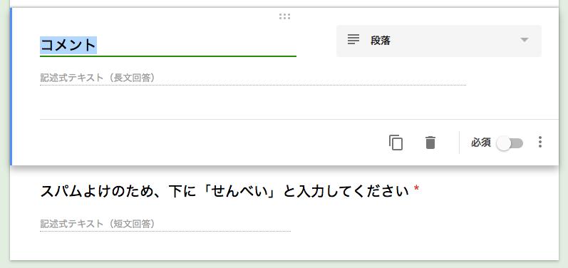 f:id:Imamura:20191013145007p:plain