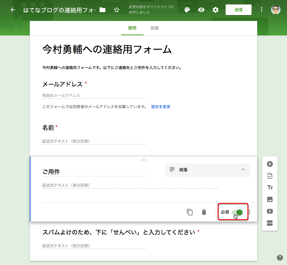 f:id:Imamura:20191013145011p:plain