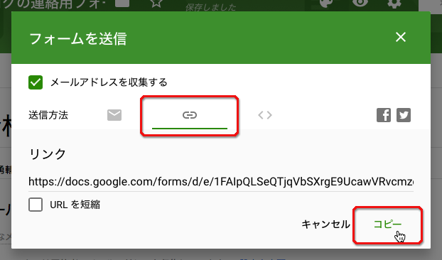 f:id:Imamura:20191013145024p:plain
