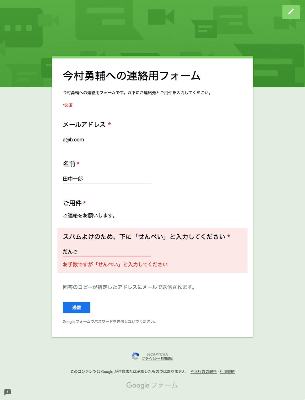 f:id:Imamura:20191013145028p:plain