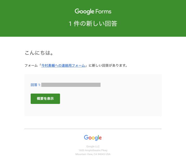 f:id:Imamura:20191013145038p:plain