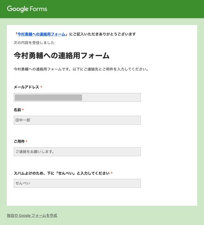 f:id:Imamura:20191013145042p:plain