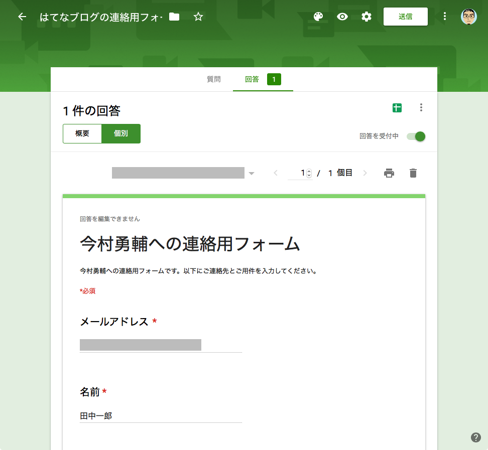f:id:Imamura:20191013145050p:plain