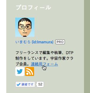 f:id:Imamura:20191013145055p:plain