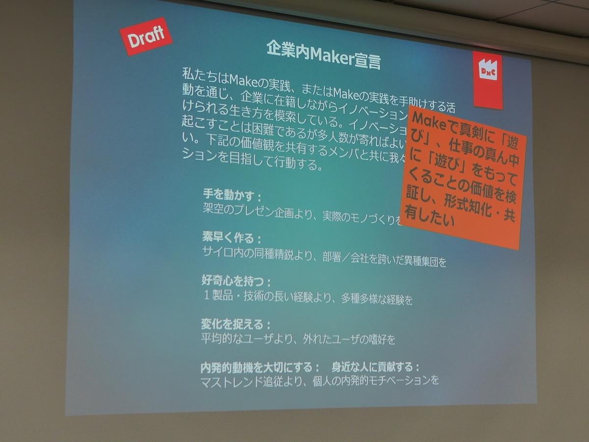 f:id:Imamura:20191102162001j:plain
