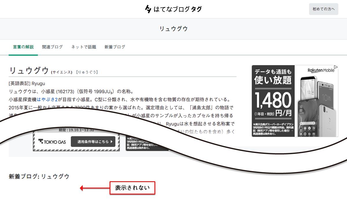 f:id:Imamura:20191106195739p:plain