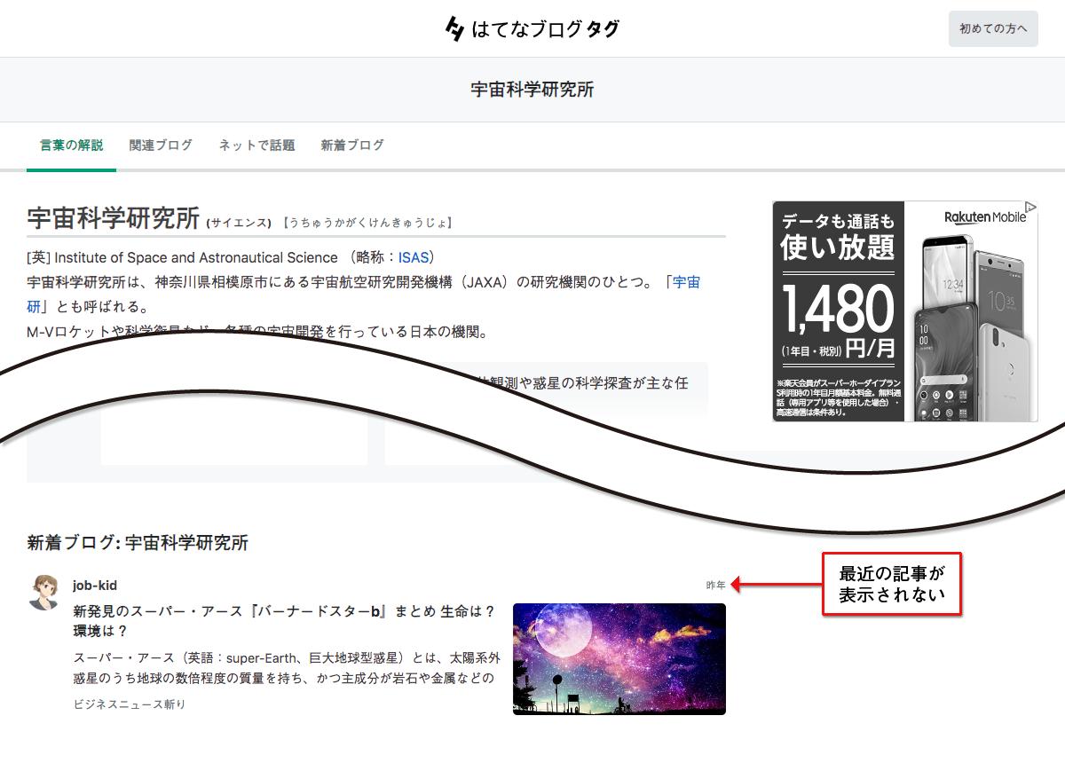 f:id:Imamura:20191106195745p:plain