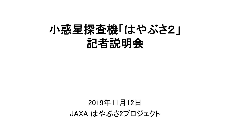f:id:Imamura:20191112151147p:plain