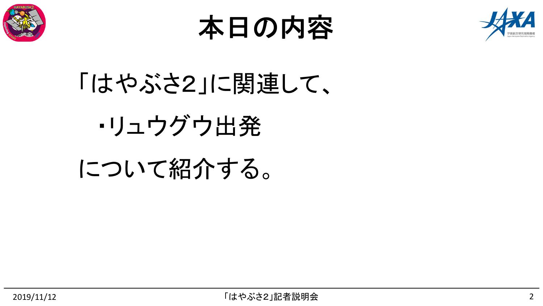 f:id:Imamura:20191112151151p:plain