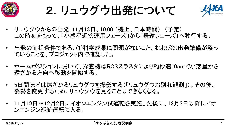 f:id:Imamura:20191112151217p:plain