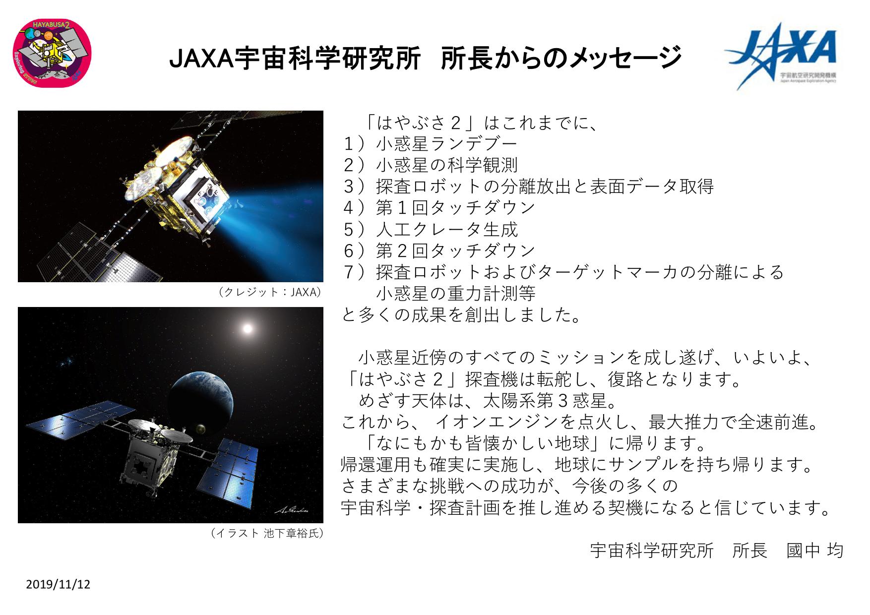 f:id:Imamura:20191112202756p:plain