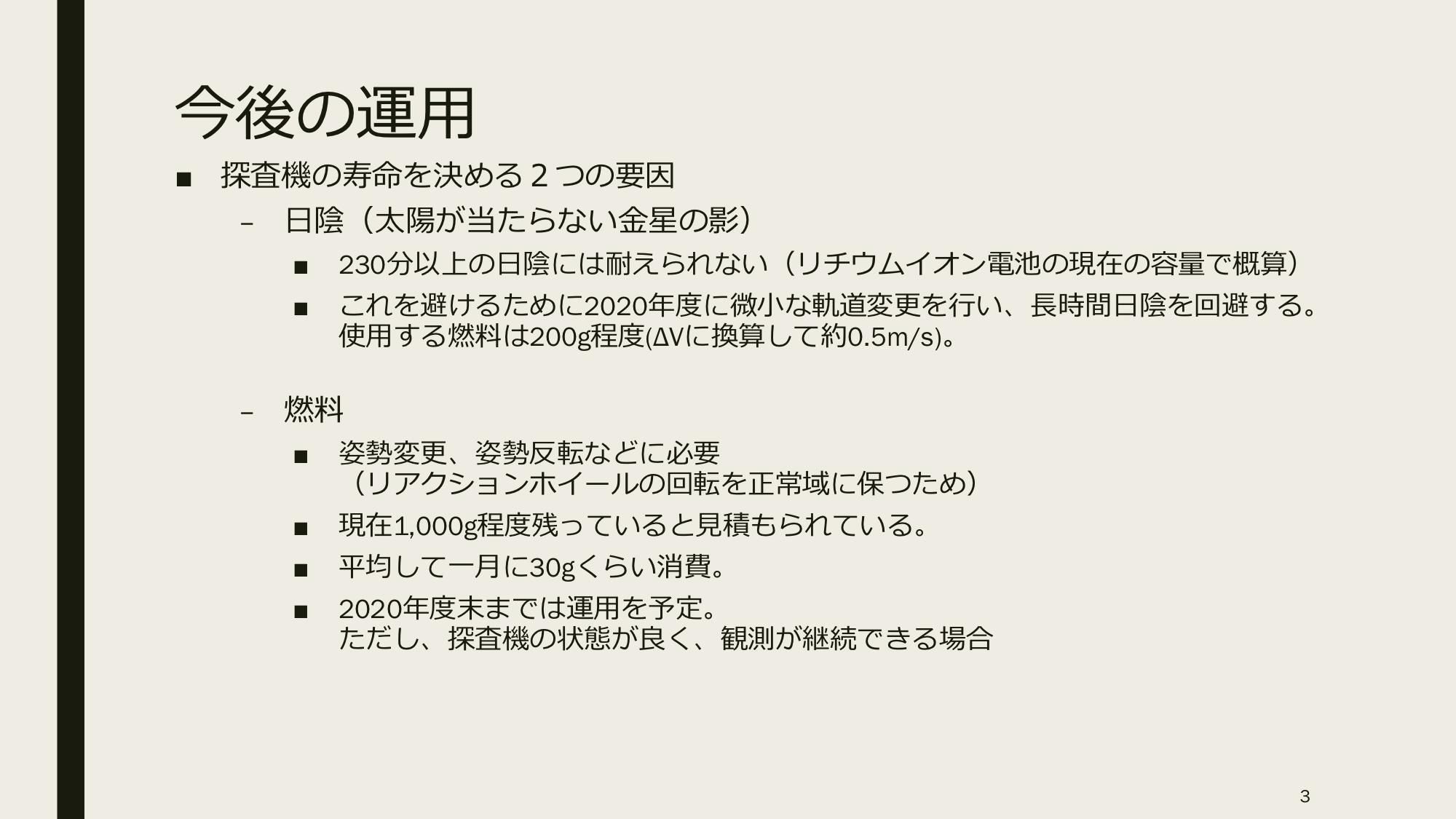f:id:Imamura:20191119205318p:plain