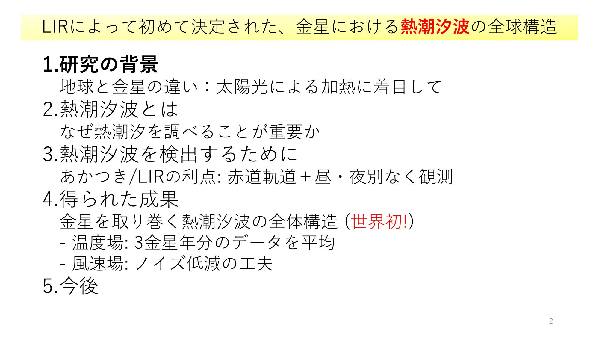 f:id:Imamura:20191119205333p:plain