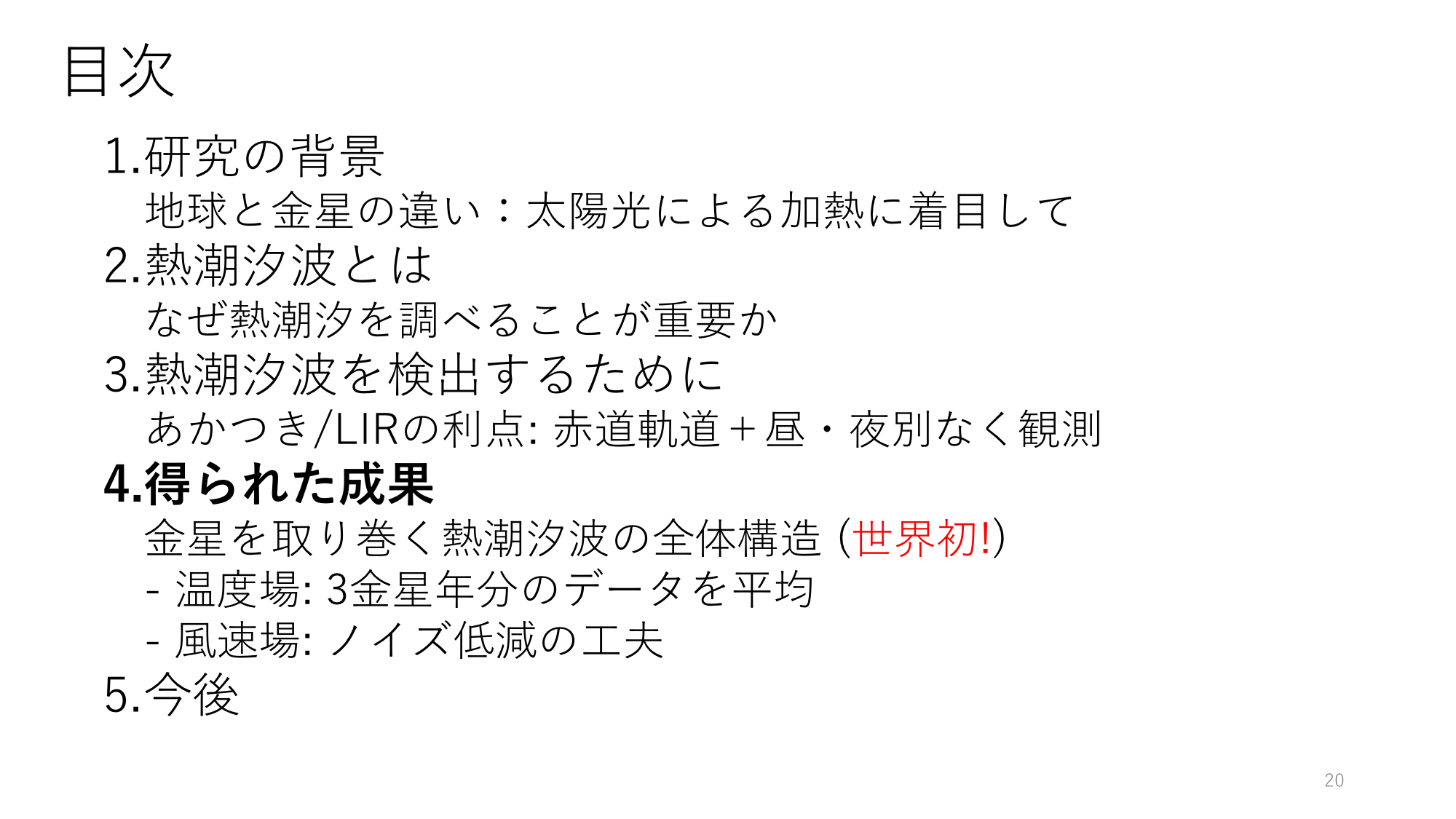 f:id:Imamura:20191119205538p:plain