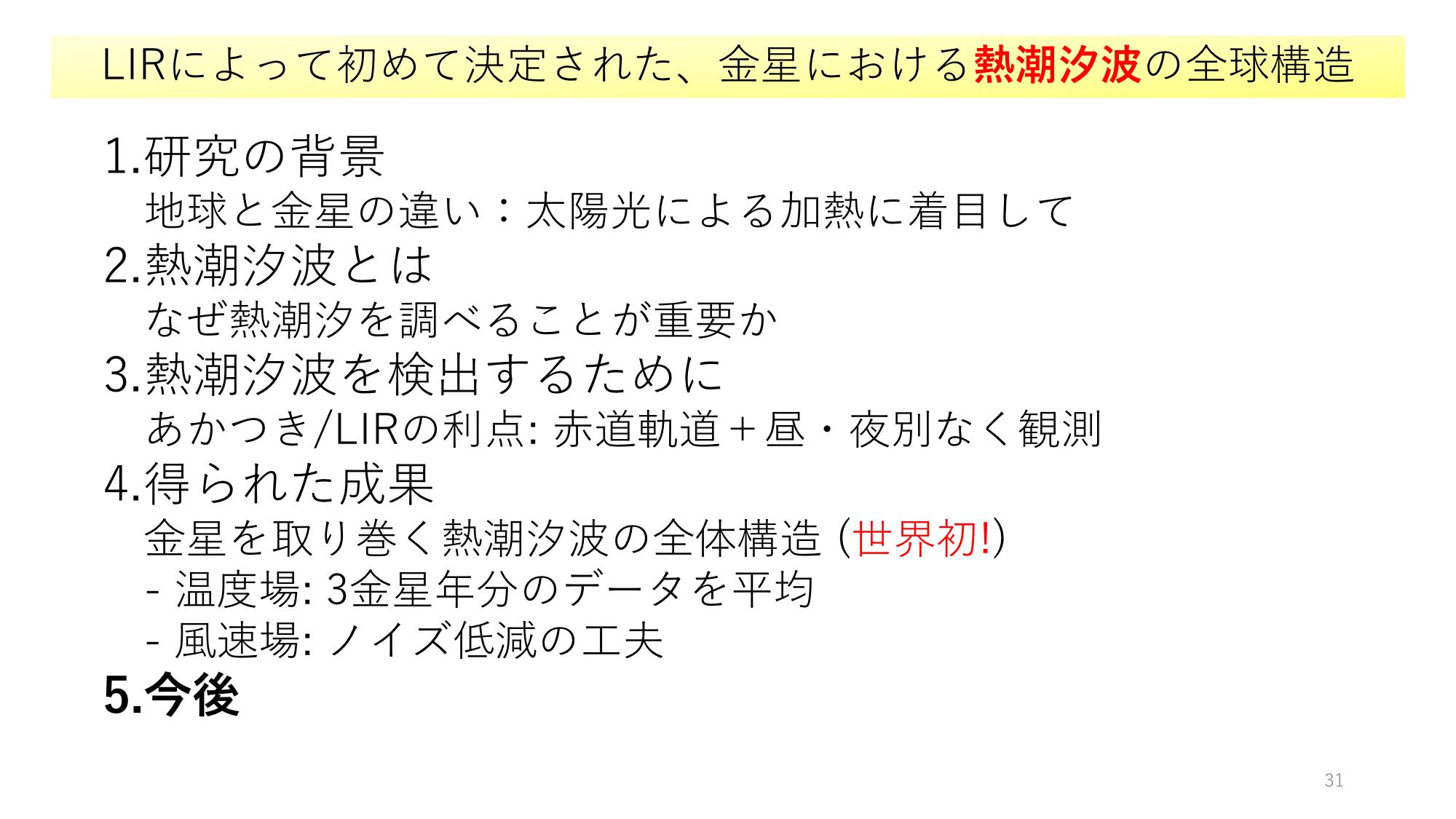 f:id:Imamura:20191119205654p:plain