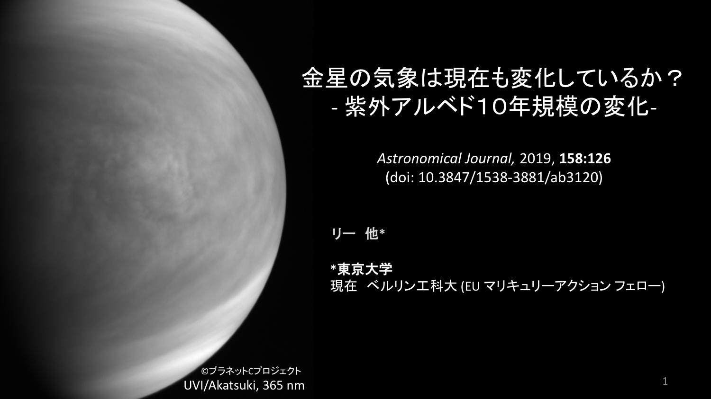 f:id:Imamura:20191119205714p:plain:h300