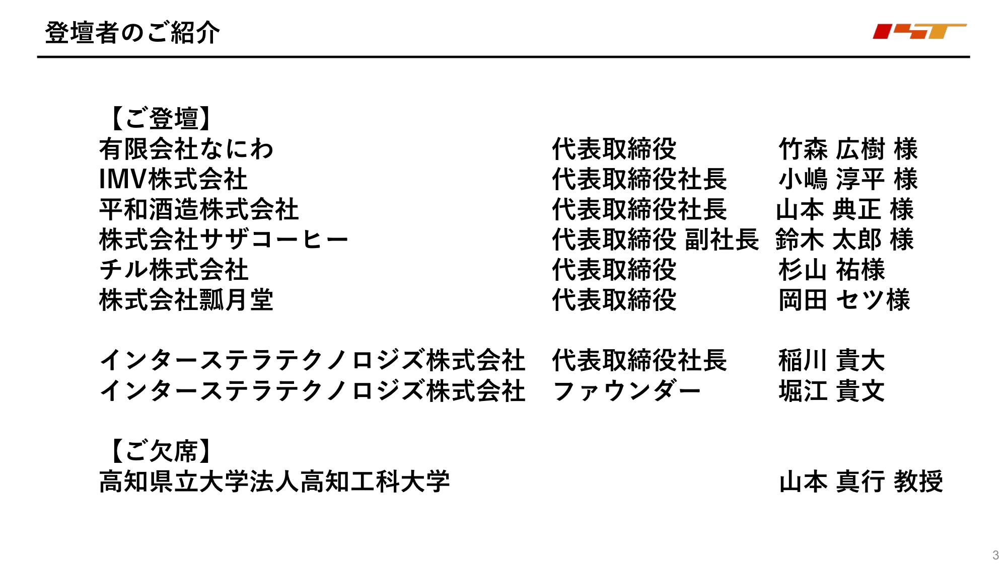 f:id:Imamura:20191126135003p:plain