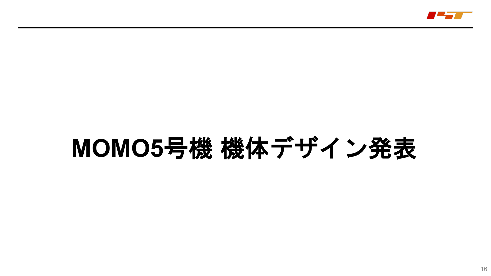 f:id:Imamura:20191126135135p:plain